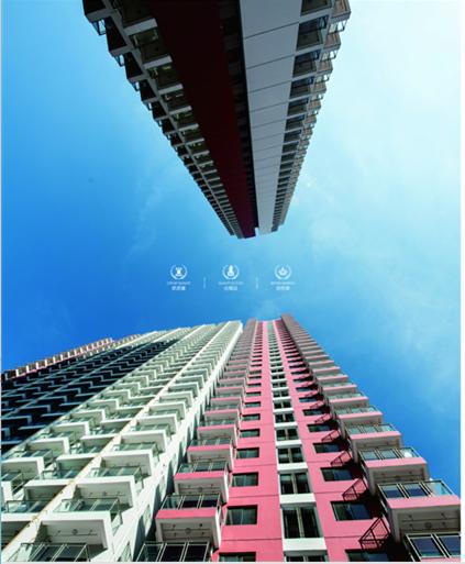南宁市人民政府办公厅关于进一步加强房地产市场管理的通知