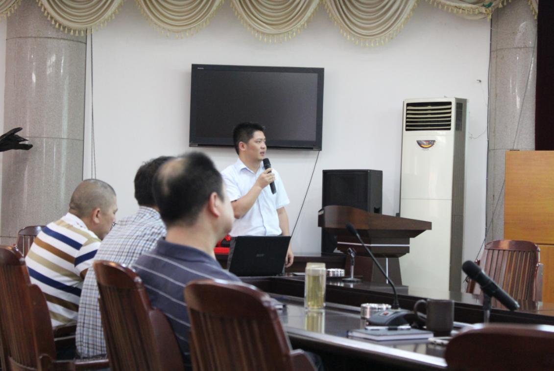 2014年5月22日 邀请北大纵横管理咨询集团史庭军讲师做战略管理与战略性思维培训会议