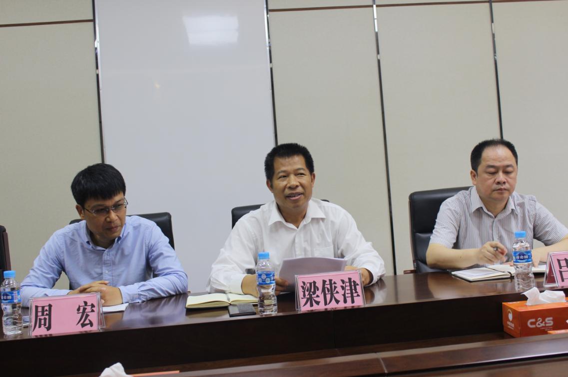 集团公司梁侠津总经理到万博最新体育app地产公司宣布有关人事任免