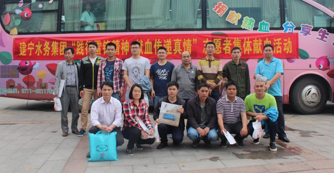 2017年4月7日上午参加2017年江南区志愿者集体献血月活动