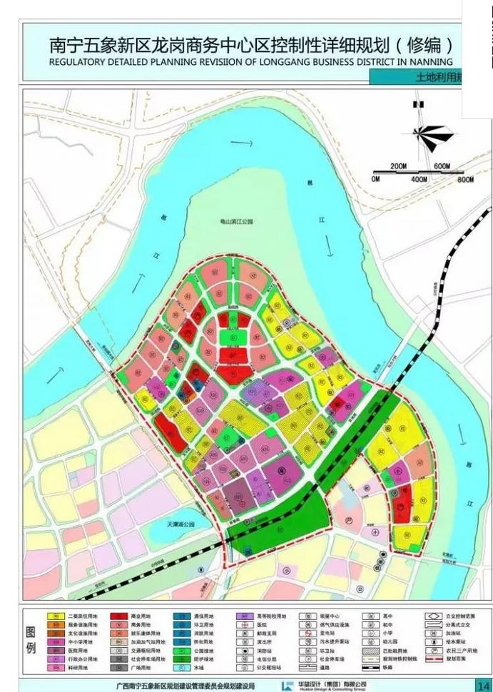 五象龙岗商务中心最新规划出炉 定位为南宁市级商业中心