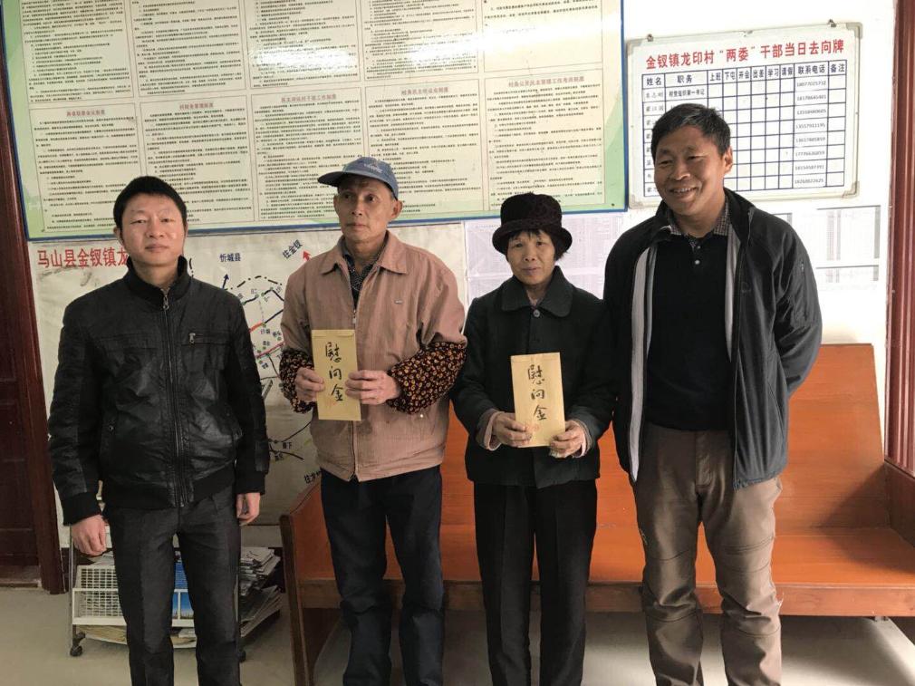 2018年2月2日陆书记带队到龙印村对村委、贫困户进行慰问
