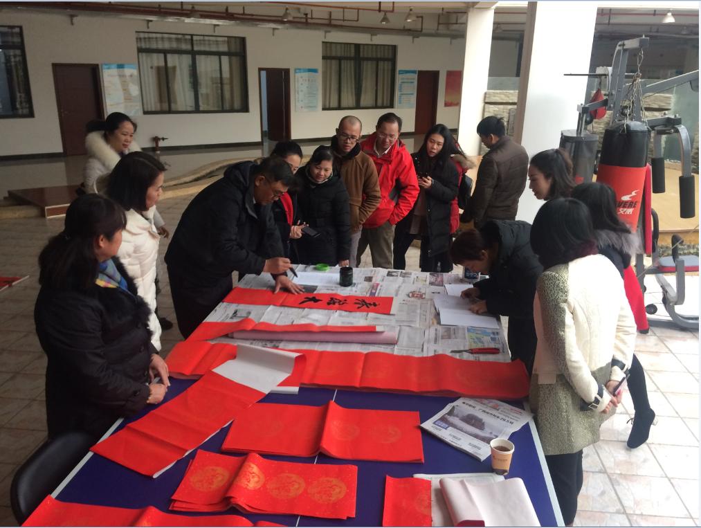 2018年2月5日集团公司工会组织开展2018年春节慰问工会会员活动,现场为员工写春联
