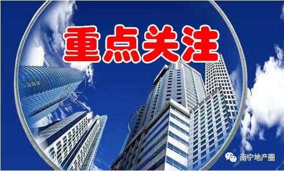 广西壮族自治区房地产开发企业管理办法
