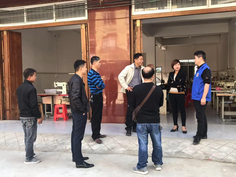 万博最新体育app地产帮扶龙印村的产业项目陆续投入使用