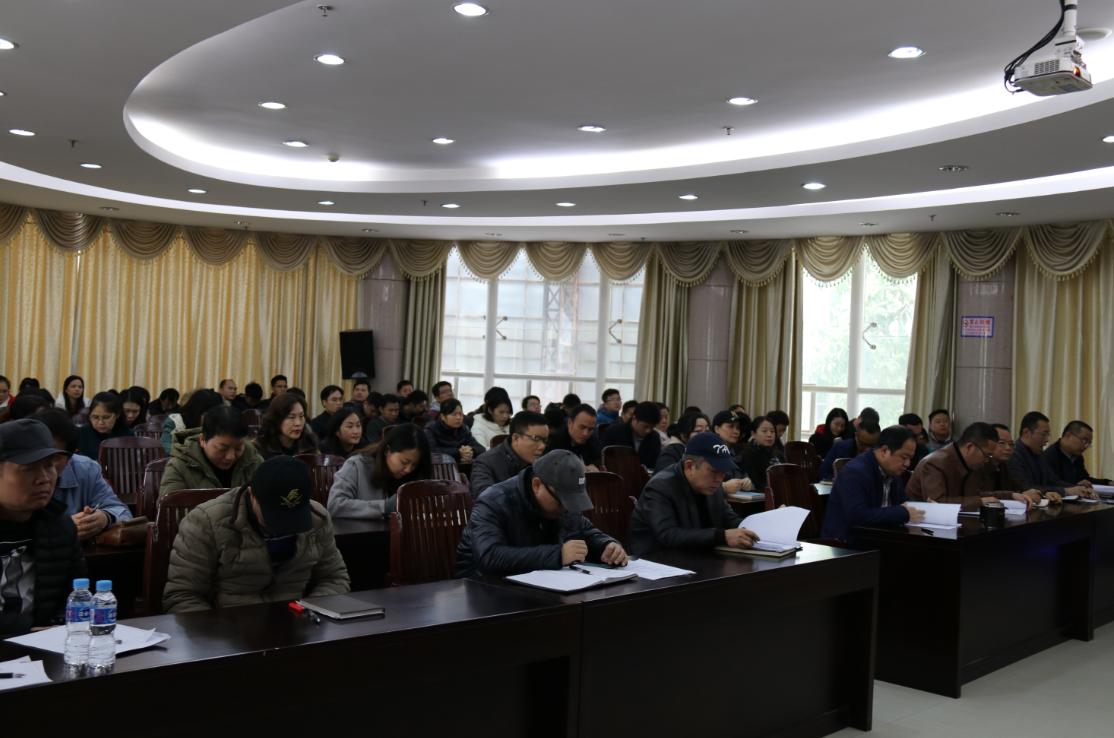 万博最新体育app地产召开全体职工大会