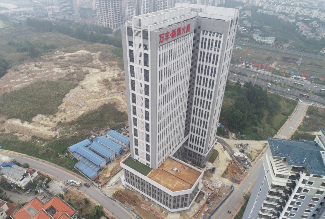 凤岭•新新家园B区-新新大厦顺利通过竣工验收